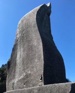 Stein Denkmal TACHU DAKE
